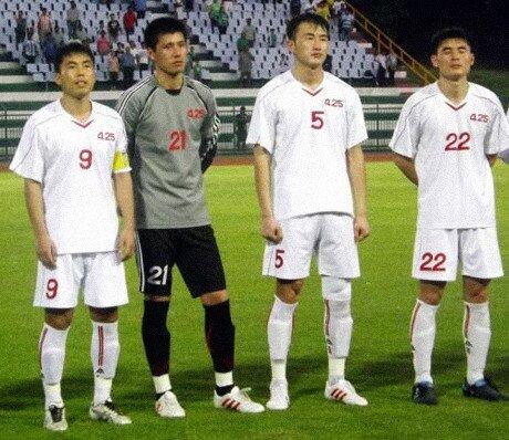 Equipos de fútbol con nombres ridículos - imagen 8