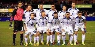 Mundial 2014: Bosnia, la cenicienta debutante
